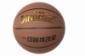 迪尼克斯6197超纤PU篮球