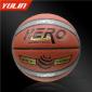 河南雨林英雄双色篮球厂家