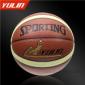 河南篮球 雨林篮球厂家 雨林教育
